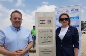 La Organización Sionista Mundial y KKL rehabilitan bosques y campos que han sido quemados por cohetes terroristas y artefactos incendiarios
