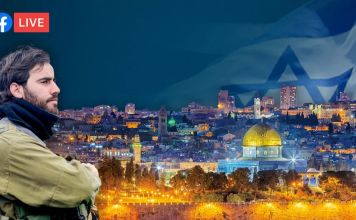Enlace Judío tuvo la oportunidad de traer a sus lectores 4 eventos dedicados a conmemorar Yom Hazikaron 2021 y así fue la cobertura