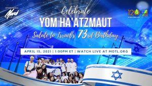 Celebrate Yom Ha'atzmaut. Salute to Israel's 73rd Birthday