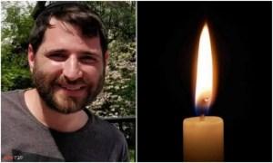 La familia de un hombre israelí asesinado en Baltimore afirmó que no murió en un robo sino que fue atacado en un acto mortal antisemita