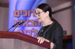 Presidenta de la Corte Suprema de Israel, Esther Hayut