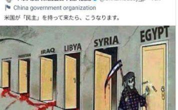 La embajada china en Japón tuiteó una caricatura antisemita y luego la borró a instancias del Ministerio de Relaciones Exteriores de Israel