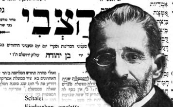"""En la visión de los sionistas, el yidish era el idioma del """"gueto diaspórico"""", mientras que el hebreo era """"el del renacimiento de la patria""""."""
