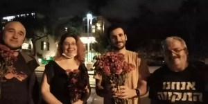 Flores en Haifa