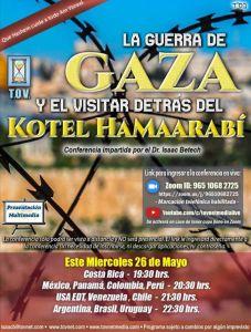 La guerra de Gaza y el visitar detrás del Kotel Hamaarabí