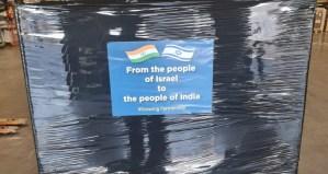 Ayuda médica de Israel para India