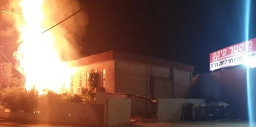 Israel declara estado de emergencia en Lod tras disturbios de árabes israelíes contra judíos