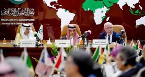 Reunión de la Organización para la Cooperación Islámica