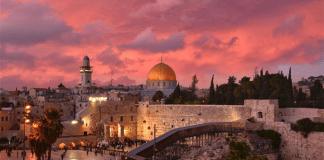 La indivisibilidad de Jerusalén está fuera de toda duda por muchas presiones a las que se enfrente Israel y su Capital Eterna e Indivisible.