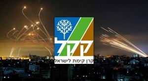 Andres Slovik y Samuel Bukrinsky hablan sobre la colaboración de KKL en el reciente conflicto bélico que Israel acaba de atravesar