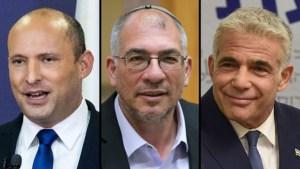 Líder de Yamina, Naftali Bennett, legislador de Yamina, Nir Orvach, líder de Yesh Atid, Yair Lapid-reemplazo del presidente de la Knéset