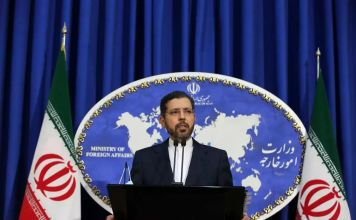 Ministerio de Relaciones Exteriores de Irán