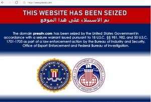 Autoridades estadounidenses derribaron sitios web de noticias vinculados con Irán y un sitio que respaldaba a los grupos terroristas de Gaza