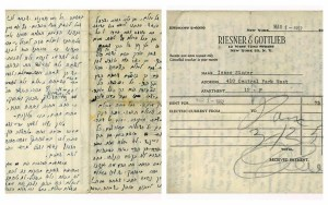Este rezo, fue escrito por Bashevis Singer. Nos permite ver al hijo del rabino que seguía habitando en este gran novelista. Rescatado por David Stromberg