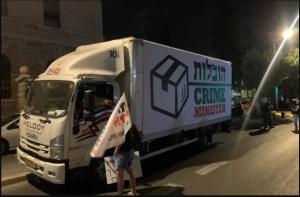 El primer ministro de Israel, Naftali Bennett envió un mensaje a Benjamín Netanyahu, en el que le pide abandonar la residencia oficial en dos semanas