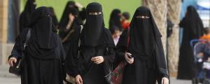 Arabia Saudita ha permitido oficialmente que mujeres solteras, divorciadas o viudas vivan de forma independiente sin el permiso del padre o tutor masculino
