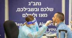 Israel aplica pruebas de COVID-19 en el aeropuerto Ben-Gurión