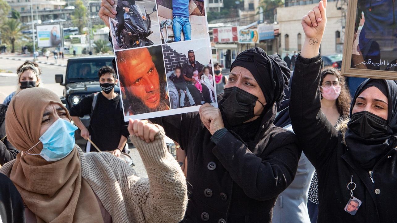 Familiares de una víctima árabe israelí