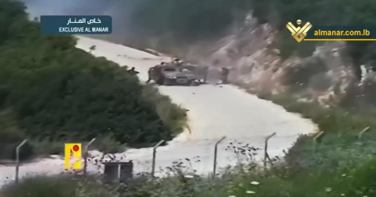 Ataque de Hezbolá contra soldados israelíes
