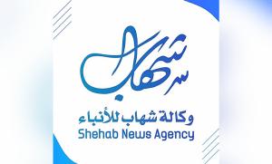 """La página de Facebook de la agencia de noticias Shehab, afiliada a Hamás, fue eliminada por """"violar repetidamente"""" estándares de la comunidad"""