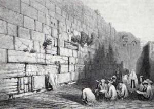 Tishá b'Av es el día de duelo nacional del pueblo judío, ayunamos de noche a noche. Este año el 9 del mes de Ab comenzará el Sábado 17 de julio