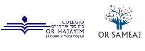 Los colegios Or Hajayim y Or Sameaj se unirán formando una sola institución escolar, por ahora llamada Or Hajayim – Or Sameaj