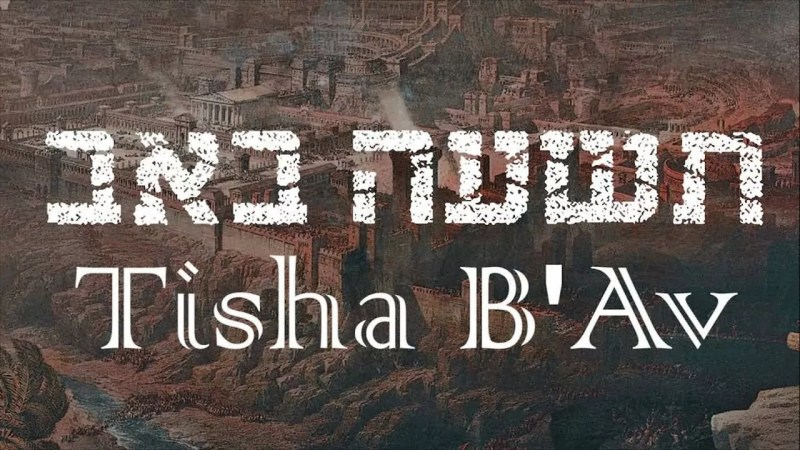 La comunidad judía de México conmemoró Tisha b'Av 5781 y Enlace Judío transmitió algunos de ellos, aquí les presentamos lo más relevante