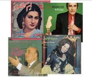 Hasta las primeras décadas del siglo XX, en países árabes, judíos, musulmanes y cristianos compartían en buena medida gustos musicales