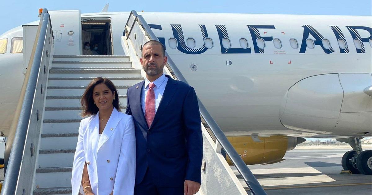 Embajador de Barein en Israel