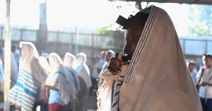 Judío de Etiopía