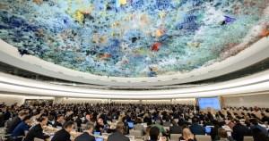 Declaración conjunta de socios de Acuerdos Abraham ante el Consejo de Derechos Humanos de la ONU