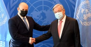 Bennett y Guterres