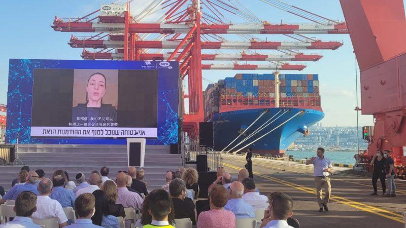 Israel inauguró una nueva terminal portuaria en la bahía de Haifa, la primera de dos terminales portuarias privadas recientemente construidas