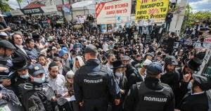 Peregrinos judíos en Umán