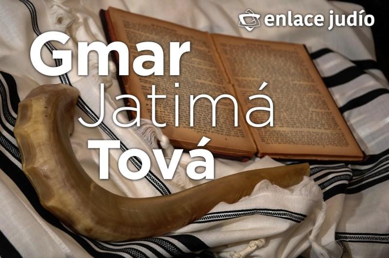 Gmar Jatimá Tová desde Enlace Judío en víspera de Yom Kipur