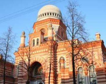 Sinagoga Coral exterior