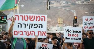 Protesta árabe israelí contra la violencia