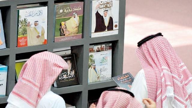 obras antisemitas en la feria internacional del libro de Riad
