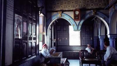 sinagoga la Ghriba interior