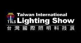 Taiwan International Lighting reported on by enlightenment Residential Lighting Magazine