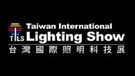 Taiwan International Lighting Show International Lighting Forum