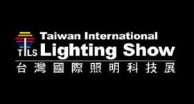 Taiwan International Lighting Show International Lighting Forum