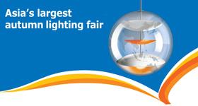 Hong Kong International Lighting Fair 2012 (Autumn Edition)