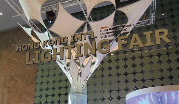2012 Hong Kong International Lighting Fair