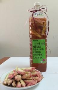姜花重覆发酵 2