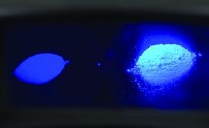 荧光增白剂2