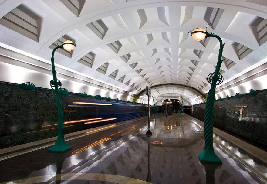 Slavyansky station Boulevard, Moscou, Russie