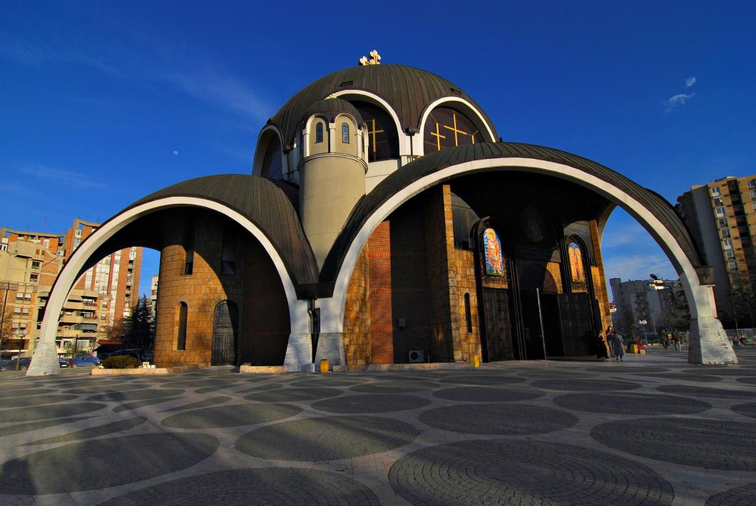 orthodox temple skopje macedonia