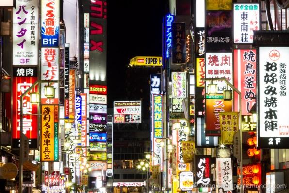 Japon-Tokyo-I-53