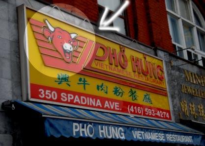 ¿Qué cuernos hace La Vaca Que Rie en un restaurante vietnamita de Toronto?